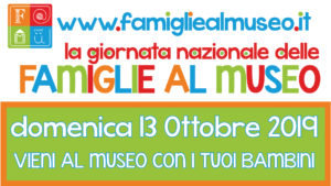 FamiglieAlMuseo.it